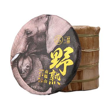 森晒 2018年南糯古树普洱熟茶饼 200g  野熟