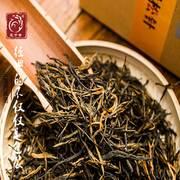 凤宁号 2019年老树松针云南临沧凤庆散茶滇红茶茶叶功夫红茶250g盒装