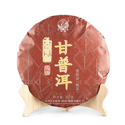 下关 2019年金榜甘普洱熟茶饼茶357g