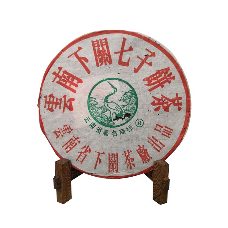 下关 2004年8653繁体字 松鹤泡饼 生茶 357g  老普洱茶