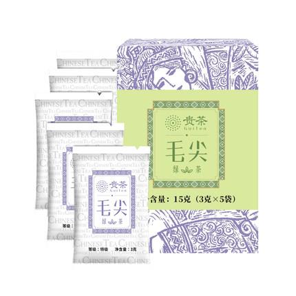 贵茶 2020年毛尖绿茶特级75g 春江花月夜茶小包茶叶