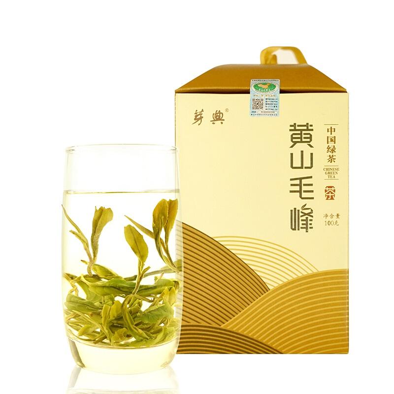 芽典 2019年新茶 正宗安徽原产地黄山毛峰 100克礼盒