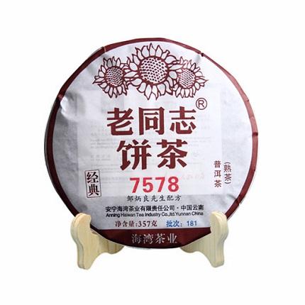 老同志普洱茶 2018年 熟茶饼茶181批7578熟饼 357g