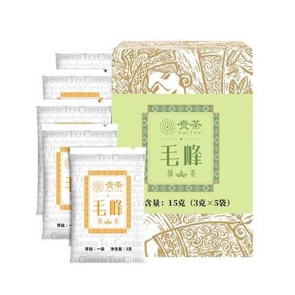 贵茶 2020年毛峰绿茶一级75g 春江花月夜茶小包茶叶