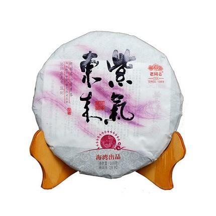 老同志普洱茶 2013年 紫气东来 紫芽茶饼 生茶 200g