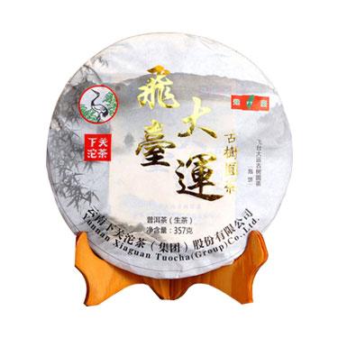 下关 2018年飞台大运古树圆茶泡饼普洱茶生茶357g