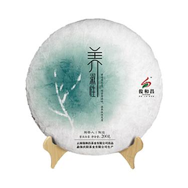 俊和昌 2017年悦养静安系列 养 紧压白茶200g