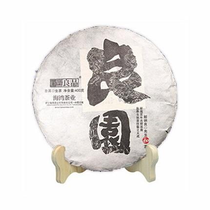 老同志普洱茶   2017年良园生饼 饼茶400g/饼