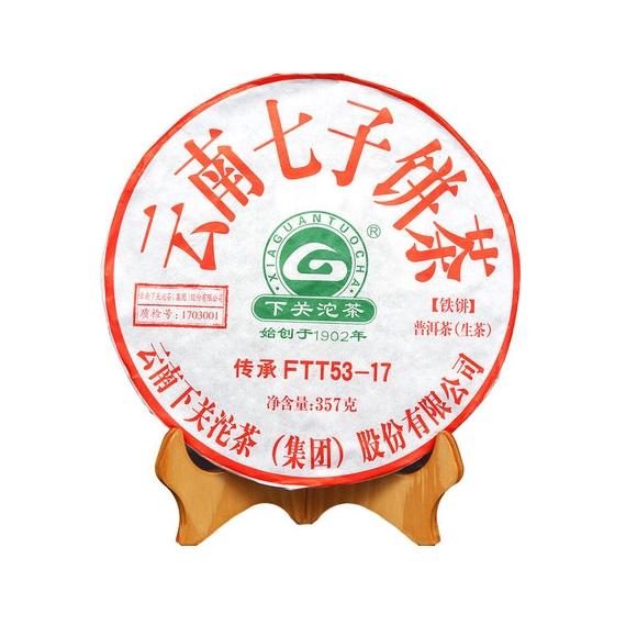 下关 2017年传承FTT53-17铁饼 生茶茶饼357g