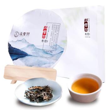 云见山 2010年花香寿眉 350g口粮茶宜藏宜煮冬季饮品