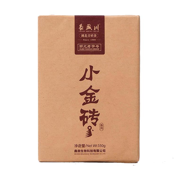 长盛川 2019年黑茶砖茶 青砖茶小金砖350g 内蒙熬奶茶正品