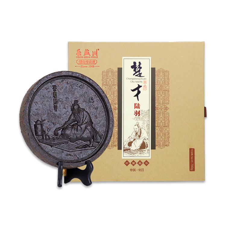 长盛川 2019年黑茶茶叶砖茶 青砖茶楚才礼盒系列-陆羽700g 高山茶源