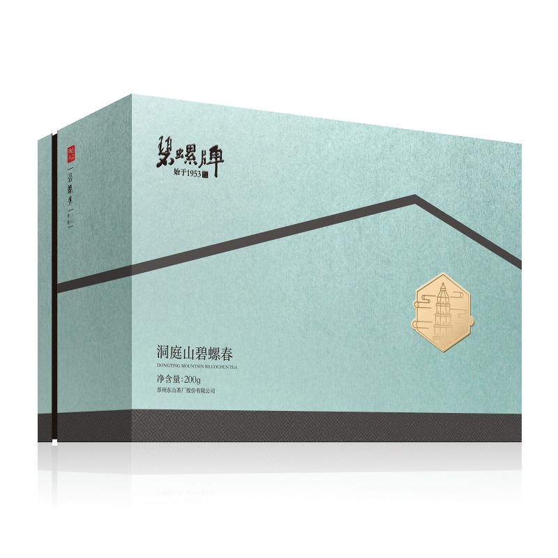 碧螺春 2020年明前特级二等精选系列茶叶绿茶礼盒200g