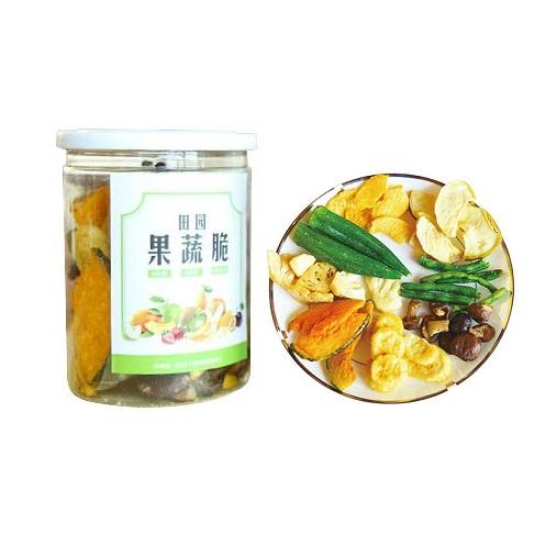 特色茶食| 田园果蔬脆90gx2罐 健康休闲零食 非油炸非膨化