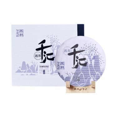 雨林 2015年千汇苦茶 古树普洱茶生茶饼100g