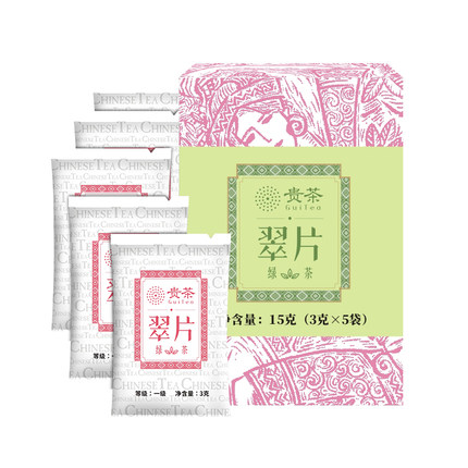 贵茶 2020年翠片绿茶一级75g 春江花月夜茶小包茶叶
