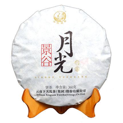 下关 2018年 景谷月光 白茶茶饼360g