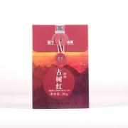 凤宁号 2019年云南大叶种红茶 凤庆野韵古树红滇红茶250克