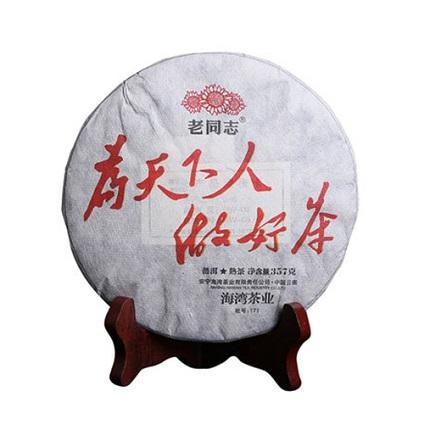 老同志普洱茶   2017年171批为天下人做好茶 熟茶357g