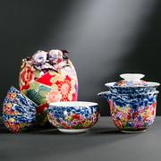 成艺 旅行功夫茶具套装便携包快客杯一壶二三杯陶瓷泡茶壶茶杯