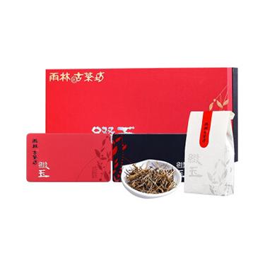 雨林古树茶  缀玉芽尖 2018年古树滇红茶 特级礼盒装120g