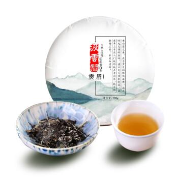 云见山 2010年花香贡眉 100g老茶冬季煮茶品饮