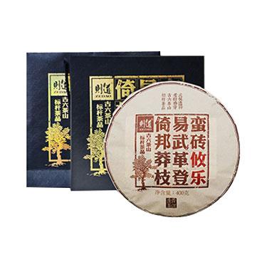 则道 10年收藏 2017年攸乐古树普洱 400g生茶茶饼
