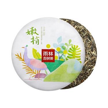 雨林 2018年嫩梢 古树普洱茶生茶饼300g