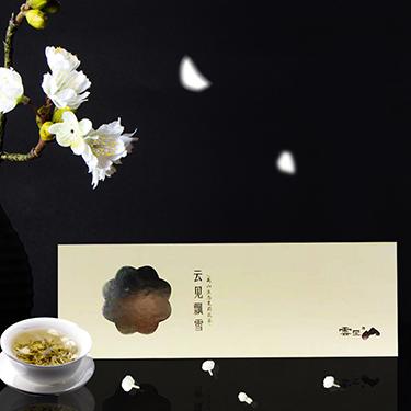 云见山 2018年云见飘雪珍稀茉莉花茶 盒装108g