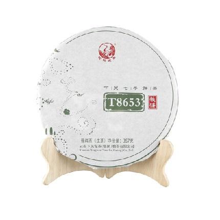 下关 2019年云南普洱茶叶 金榜T8653饼茶 357g