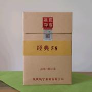 凤宁号 2019年云南经典58滇红茶散装 浓香型250克临沧凤庆中国功夫红茶叶