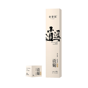 老爷说不将就 2018年逍遥系列 贡菊龙珠小盒装48g