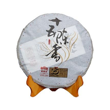老同志普洱茶  2014年十五陈香 熟饼  357g