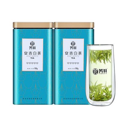 芳羽 2020新茶 安吉白茶100g*2罐 明前特级珍稀绿茶正宗春茶叶