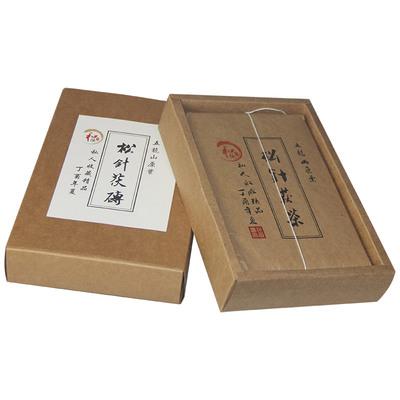 和源御品 2017年手筑金花茯茶松针茯砖800g安化黑茶