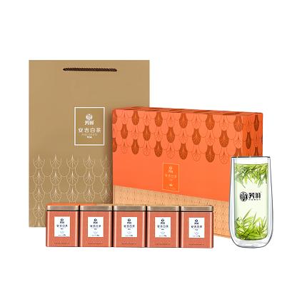 芳羽 2020年新茶 安吉白茶礼盒装 明前精品绿茶正宗春茶叶250g