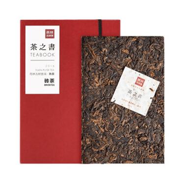 雨林 2016年茶之书 古树普洱茶熟茶砖200g