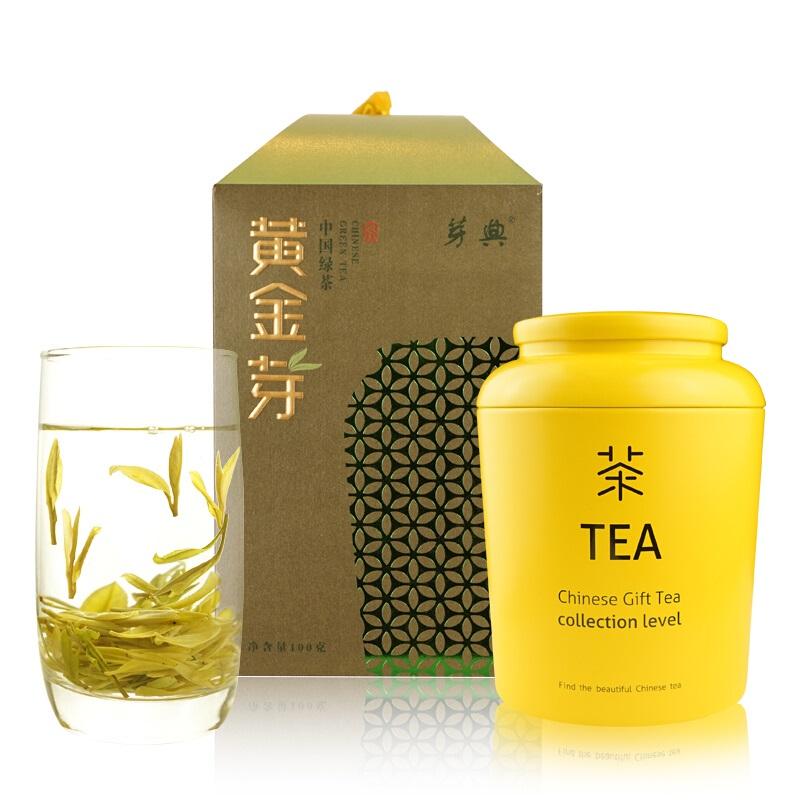 芽典 2019年绿茶黄金芽茶叶  白化绿茶珍稀茶叶 明前特级100克/罐 明前特级