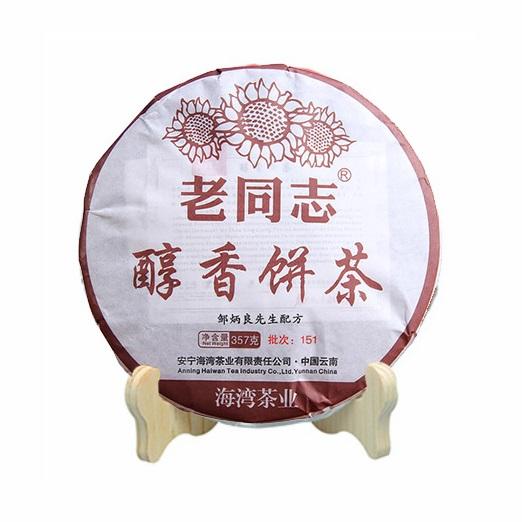 老同志普洱茶  2015年151批醇香饼 熟饼茶 357g