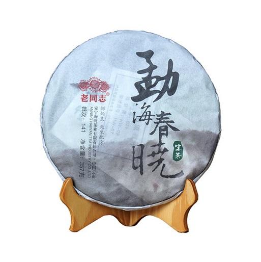 老同志普洱茶   2014年141批  勐海春晓生茶 357g