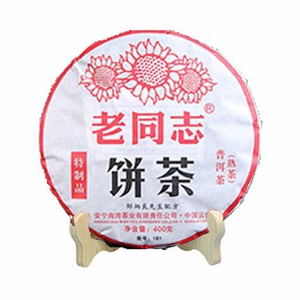 老同志普洱茶 2018年 熟茶饼茶 181批特制品400g
