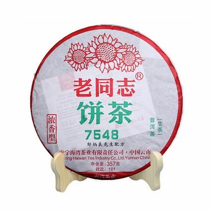 老同志普洱茶  2018年生茶饼茶 181批7548生饼   357g