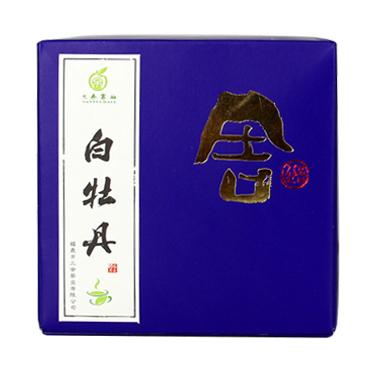 三余白茶  福鼎白茶  2011年特级白牡丹  80g