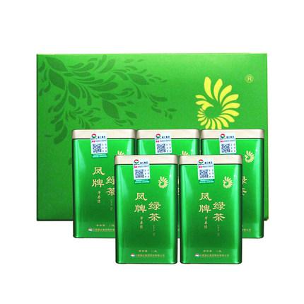 凤牌 2019年云南凤庆早春绿茶商旅装便携装15g*5盒装