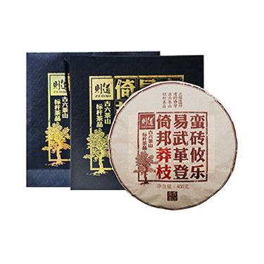 则道10年收藏 2017年莽枝古树普洱400g生茶茶饼
