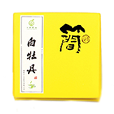 三余茶业 2017年一级白牡丹 5g*16袋