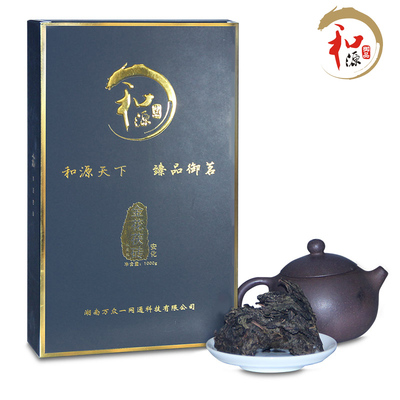 和源御品 2016年收藏级茶叶 金花茯砖茯茶1000g