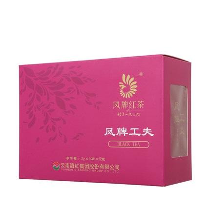 凤牌 2019年红茶 茶叶 云南滇红茶商旅装15g*5盒便携铁盒装 凤庆滇红茶