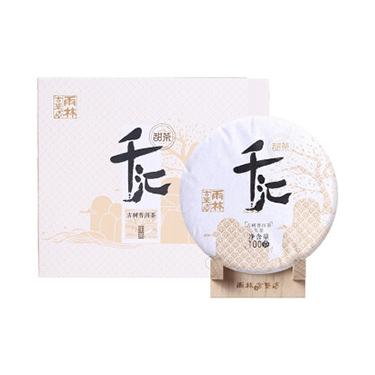 雨林 2015年千汇甜茶 古树普洱茶生茶饼100g