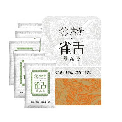 贵茶 2020年雀舌绿茶茶特级75g 春江花月夜茶小包茶叶